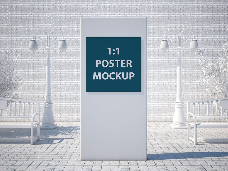 高品质高端C4D风格的时尚街头海报传单DM样机展示模型mockups设计素材模板