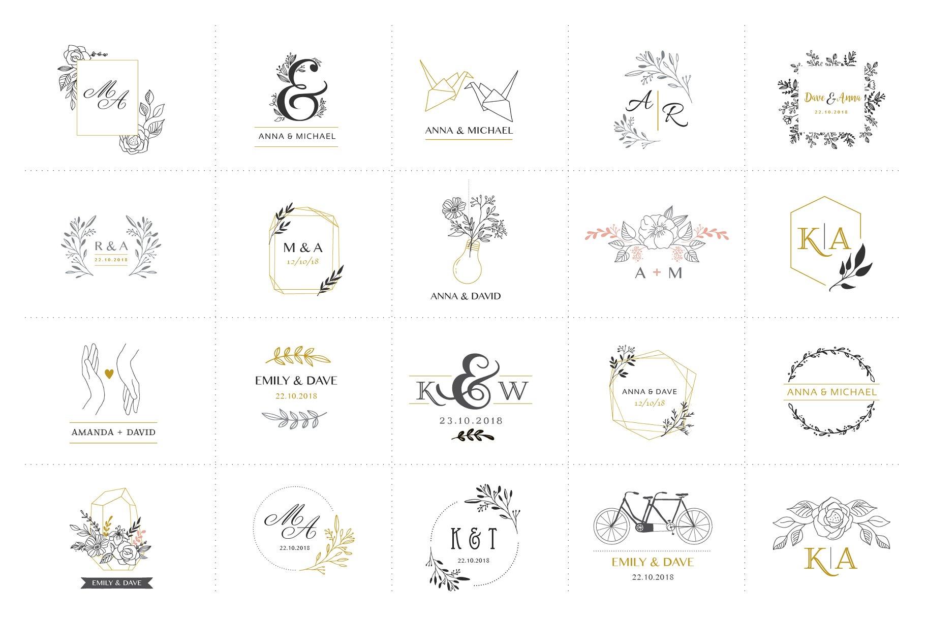 wedding-logo-monogram-2-07-.jpg