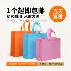 Non woven cloth bag ...