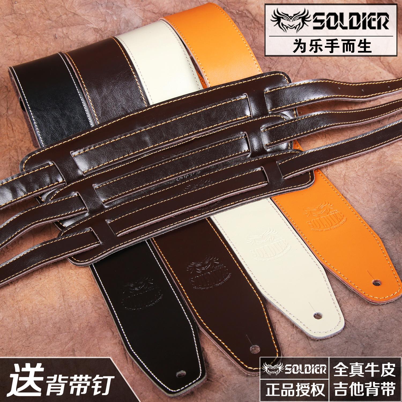 Солдат Soldier действительно кожаные гитара ремень электричество / дерево гитара / бас ремень уплотнённый расширенный губка ремень