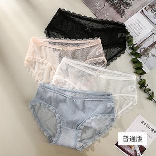 芬腾可安蕾丝性感透明网纱内裤女3条装
