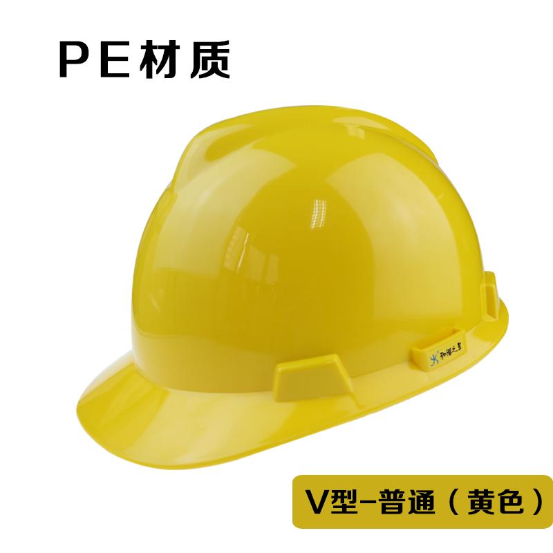 V- обычный (желтый)