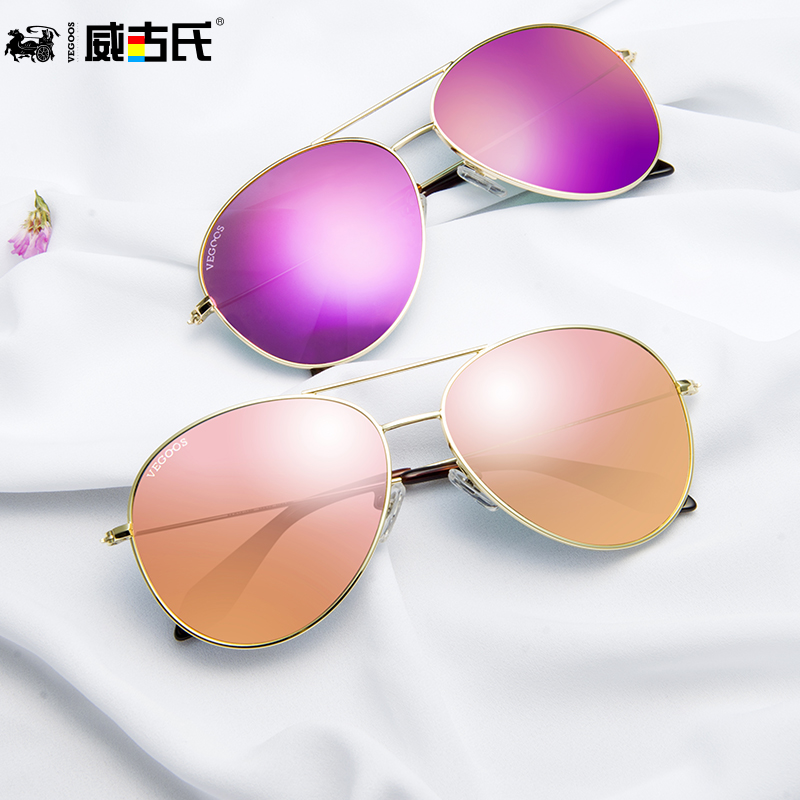 bc8f51696c Weigu Sunglasses Women s UV Protection 2017 New Wave ...