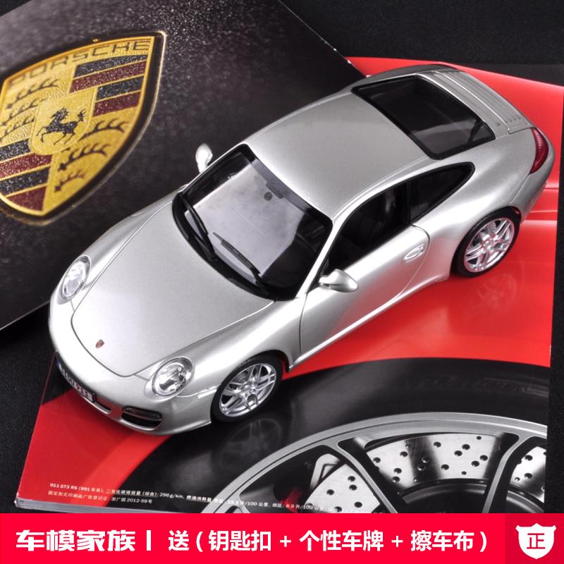 清仓特价 进口原厂1:18 保时捷911 Targa 跑车合金汽车模型 银色