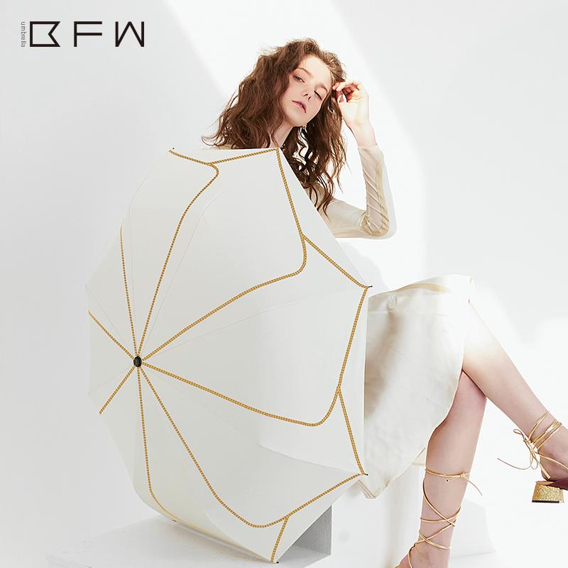 BFW太阳伞遮阳防晒防紫外线