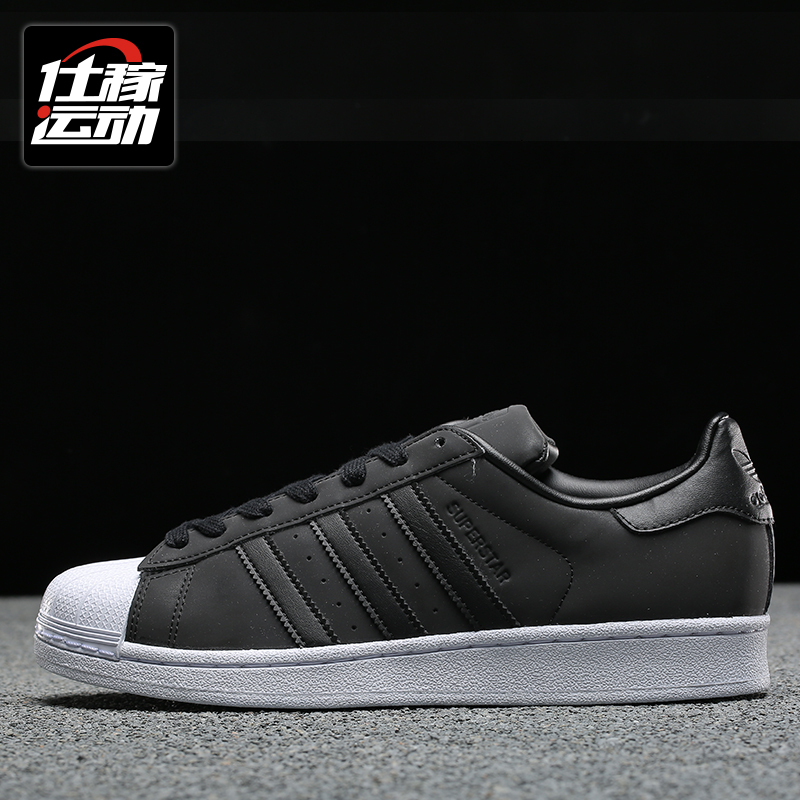 the latest 3afe0 3eddc Adidas Adidas clover shell head reflective low-top shoes ...