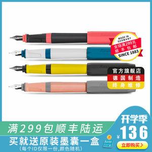 德国Kaweco perkeo撞色小清新钢笔小学生练字书写手帐树脂笔杆