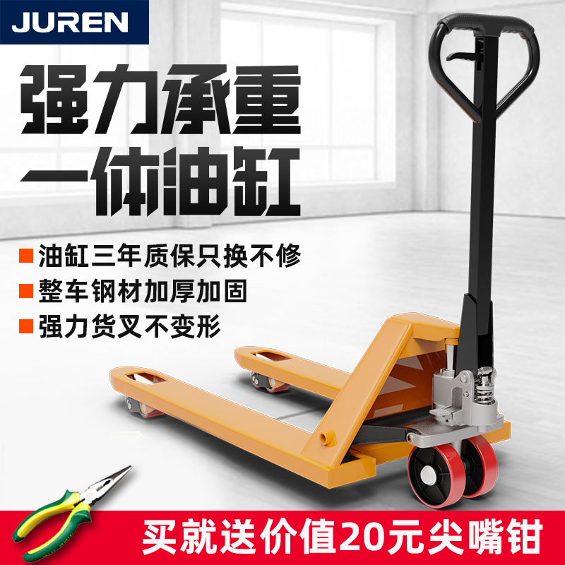 2 tons 3 tons 5 tons manual hydraulic truck Small ground cattle loading and unloading truck Lift truck Stacker manual hydraulic cart