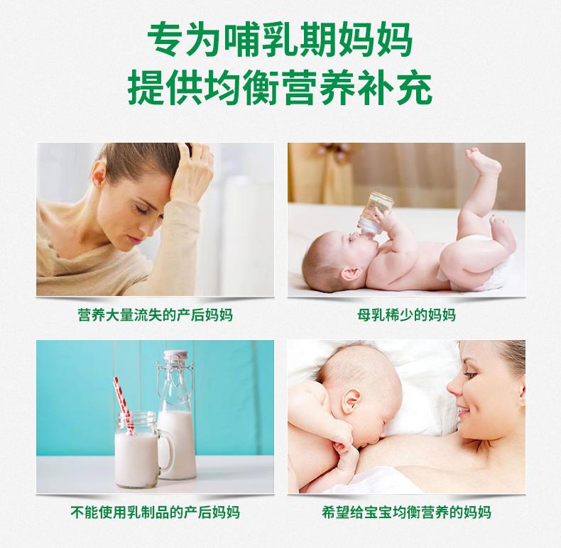 英国vitabiotics孕产妇哺乳期dha产后修复组合母乳营养含胶原蛋白 ¥296.00 产品系列 第6张
