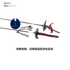 Оружие с электрическим регистром Zanussi CE