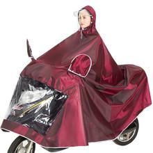 加大加厚电动车雨衣提花面料