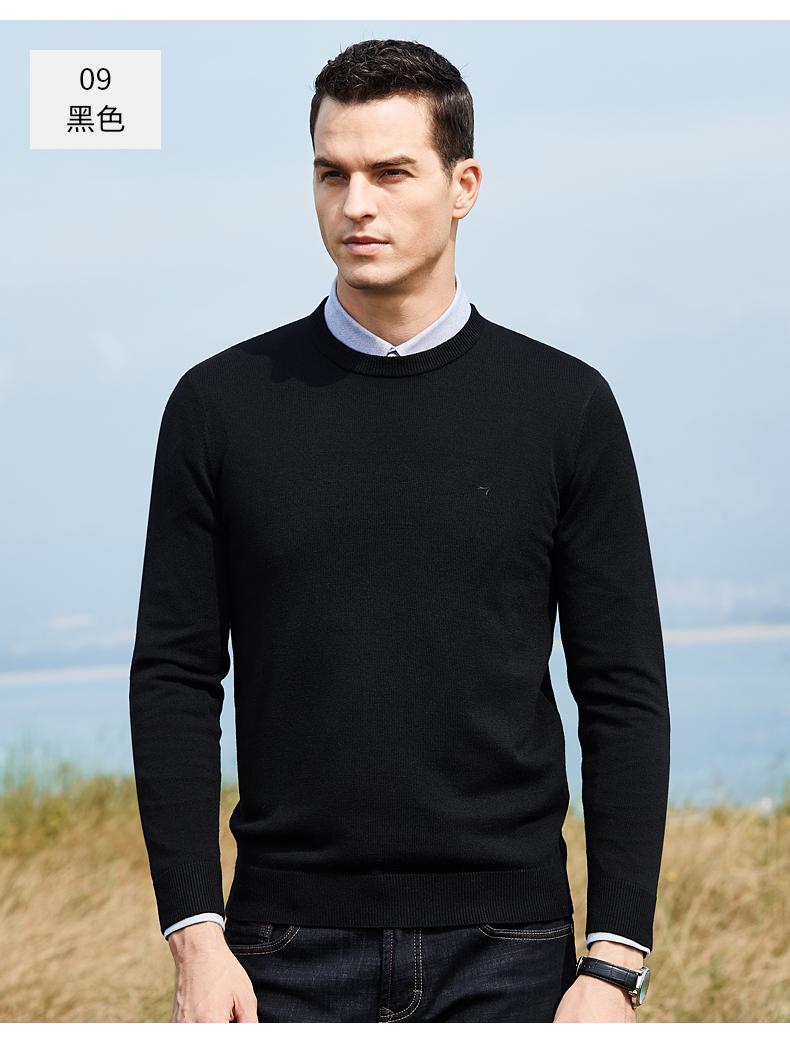 Áo len nam hàng hiệu 2019 thu đông mới Áo len nam màu trơn, áo len cổ tròn cơ sở nam - Hàng dệt kim