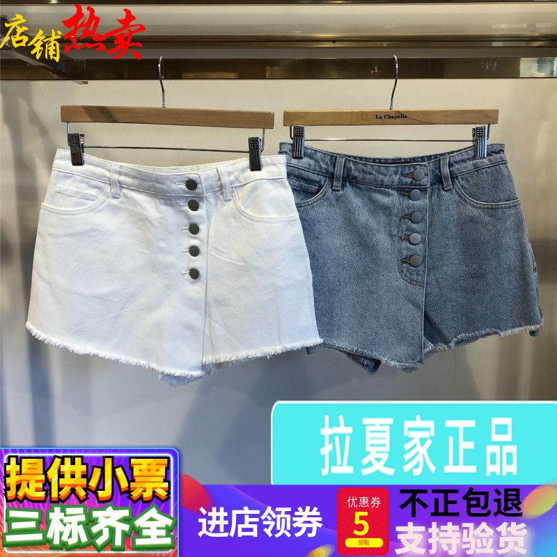国内短裤代购LaChapella拉夏贝尔2019夏款裙裤正品牛仔10019921
