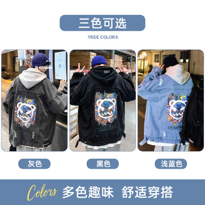 Denim jacket men's autumn and winter Korean version of loose big yards fat tide ins harbor wild wind jacket men thick