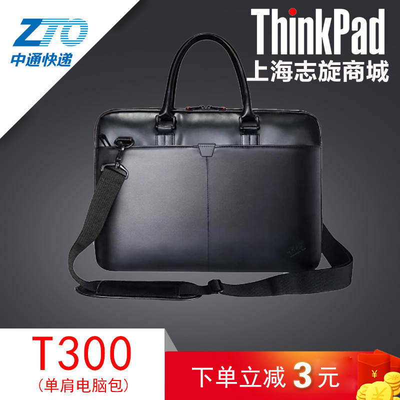 Usd 16 36 Lenovo Thinkpad 14 Inch Laptop Bag Men And Women Hand Held Shoulder Bag Leather Original Genuine T300 Wholesale From China Online Shopping Buy Asian Products Online From The Best