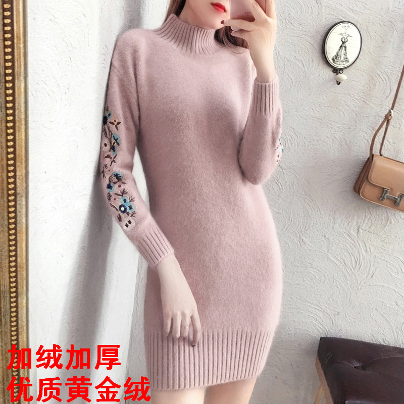 Plus velvet thick autumn and winter clothing ladies new long paragraph embroidery loose long-sleeved knit bottoming shirt large size sweater skirt
