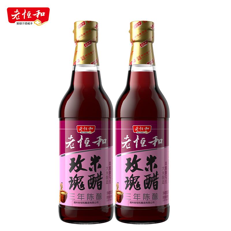 【老恒和】玫瑰食用陈酿米醋500ml*4
