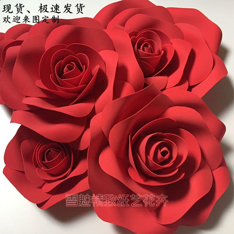 Big Red Window Decoration Wedding Bubble Finished Wedding Wedding Paper Flowers Roses Outdoor Activities Layout Props Flowers