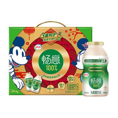 【伊利畅意100%】乳酸菌原味100ml*30优酸乳牛奶整箱饮品早餐奶