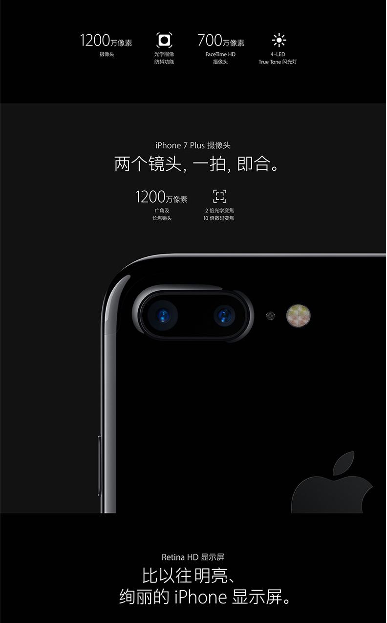 两个摄像头,一拍,即合。Retina HD显示屏比以往明亮、绚丽的iPhone显示屏。