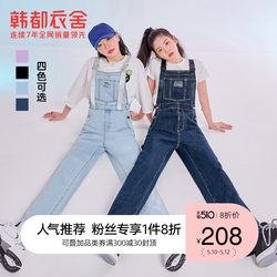 Handu Yishe Denim Overalls Women's Summer Shorts 2021 New Korean Version Loose Age-reducing Thin Pants