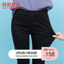 Handu clothing high waist jeans female 2021 summer new slim show high thin stretch black foot pants women