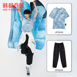 Times Youth League Handu clothes blue tie-dye T-shirt female short-sleeved 2021 summer new loose top ins tide
