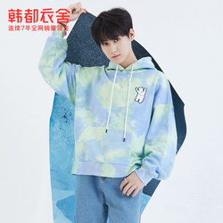 Times Youth League Handu Clothes She Tie-dye Hoodie Women's Spring 2021 New Loose Unisex Pullover Top