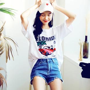【韩都衣舍】韩版圆领chic宽松T恤女装
