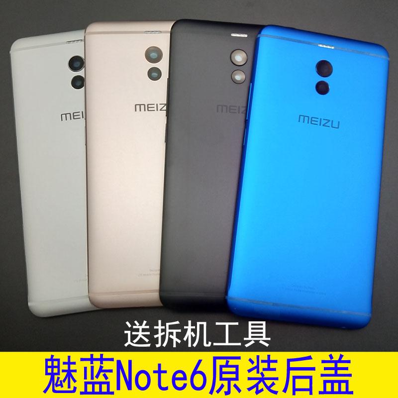 适用魅族魅蓝NOTE6原装后盖M721Q手机电池后盖后壳外壳前框中框