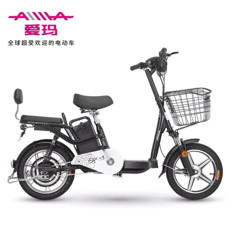 Emma xe điện pin lithium Chun Chun 48V tiêu chuẩn quốc gia xe đạp điện xe đạp điện người lớn pin xe mới - Xe đạp điện