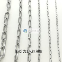 304 stainless steel long ring chain pet dog chain welding chain