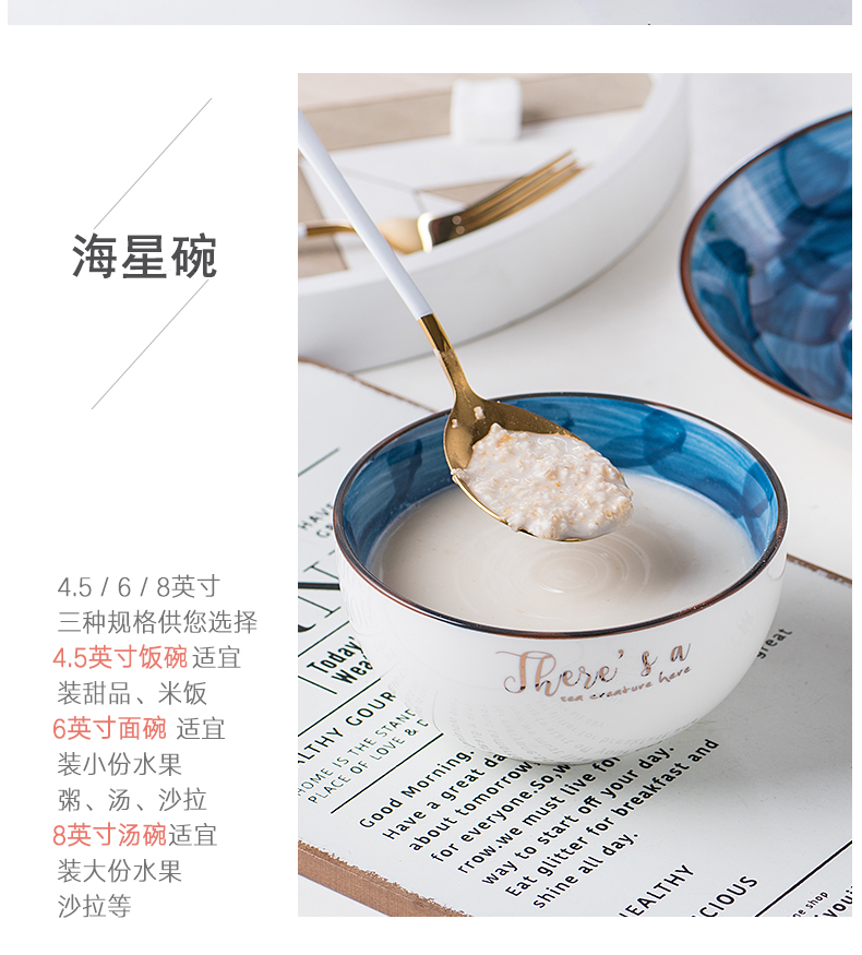 Jingdezhen Japanese hand - made ceramic dish dish dish household creative move a single tableware ceramic bowl noodles soup bowl