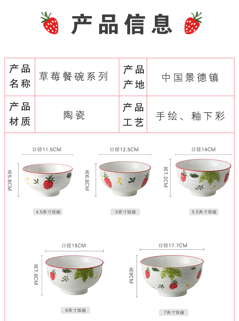 Jingdezhen Japanese ceramics eat bowl household creative move salad bowl to pull rainbow such as bowl bowl large single tableware