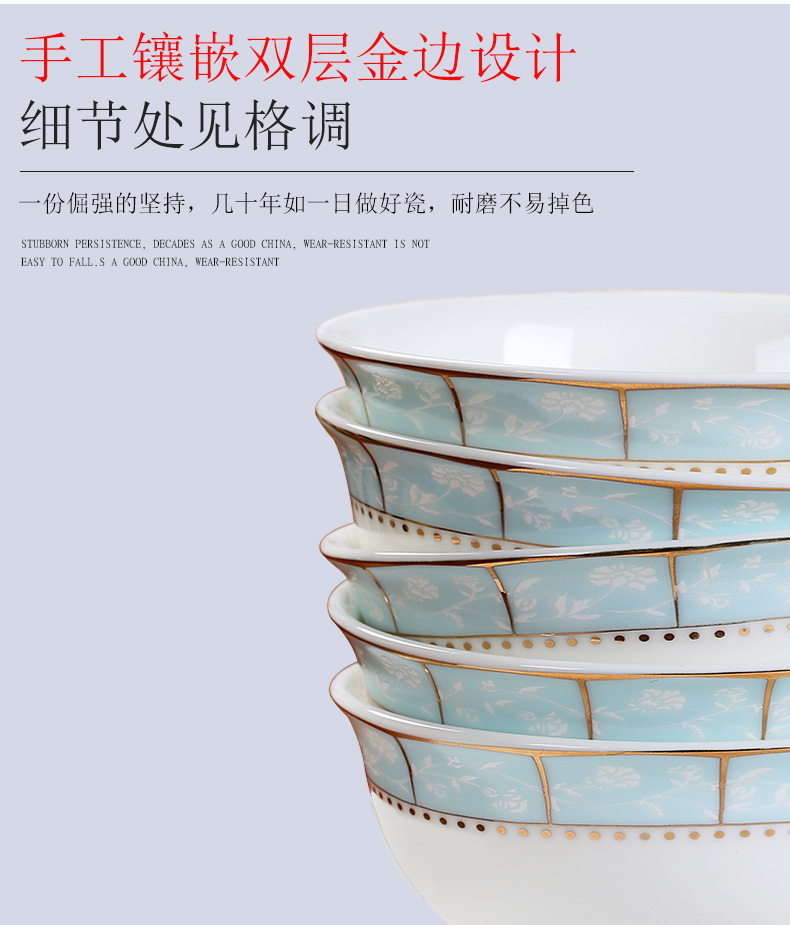 Jingdezhen ceramic tableware Korean creative contracted 4 inches soup bowl household millet rice bowl ipads porcelain small bowl of soup