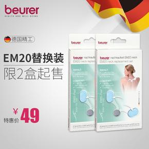 Аксессуары для массажёров,  BEURER плечо массаж паста EM20 заменять гель, цена 558 руб