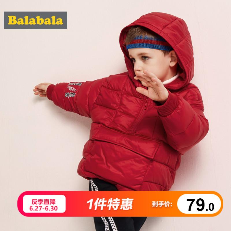 巴拉巴拉童装宝宝外套棉衣秋冬2018新款棉袄加绒加厚a童装儿童男童