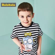 巴拉巴拉男童卡通印花短袖T恤