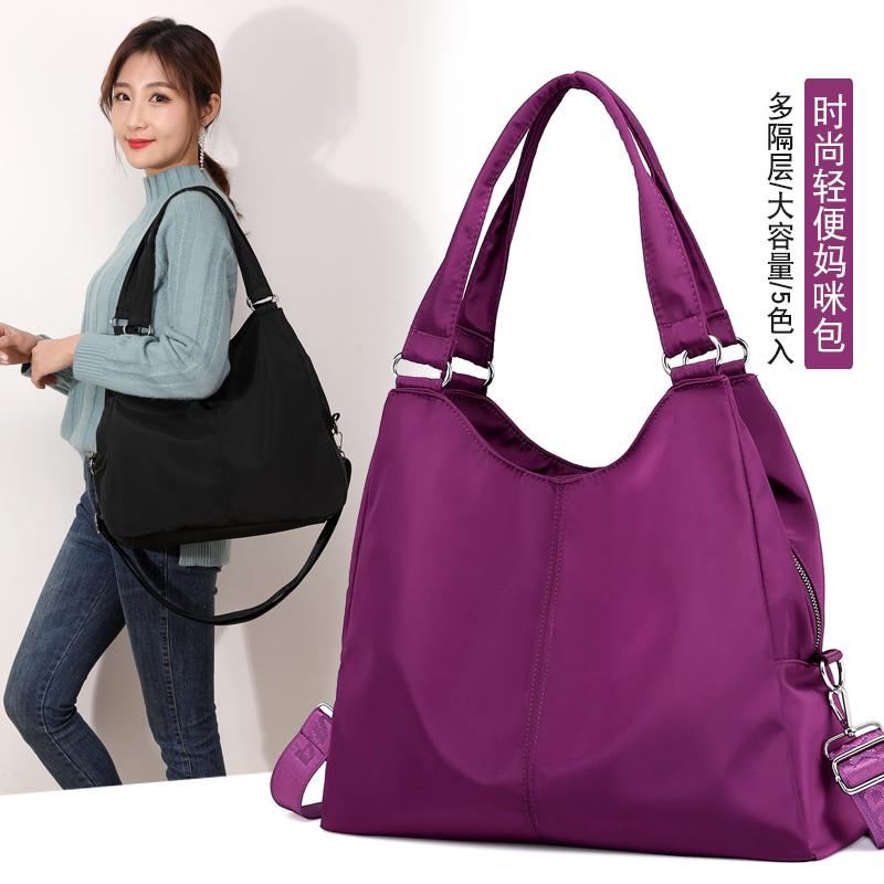 帆布包妈妈单肩韩版包包包牛津布女女士包手提斜尼龙大挎包大容量