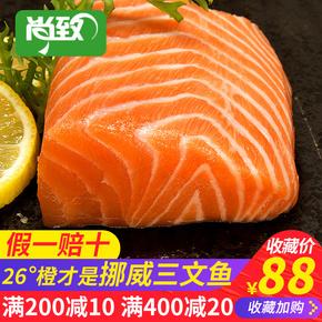 Other seafood,  26 степень оранжевый три культура рыба свежий сырье рыба лист шип тело что еда вся ток убить лед свежий 400g норвегия три культура рыба средний, цена 898 руб