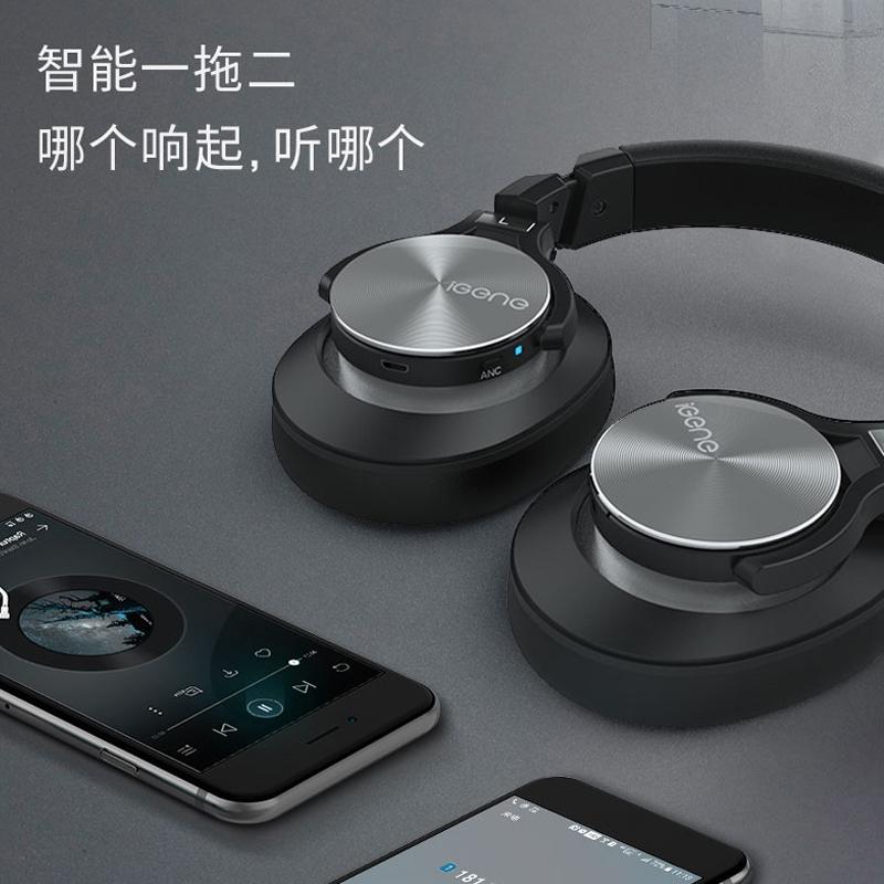 主动降噪!击音K5头戴式无线蓝牙耳机