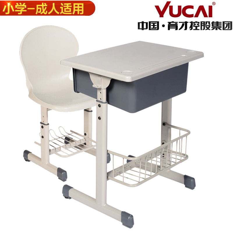 USD 71.25] Yucai batch students desks and chairs can be raised desks ...