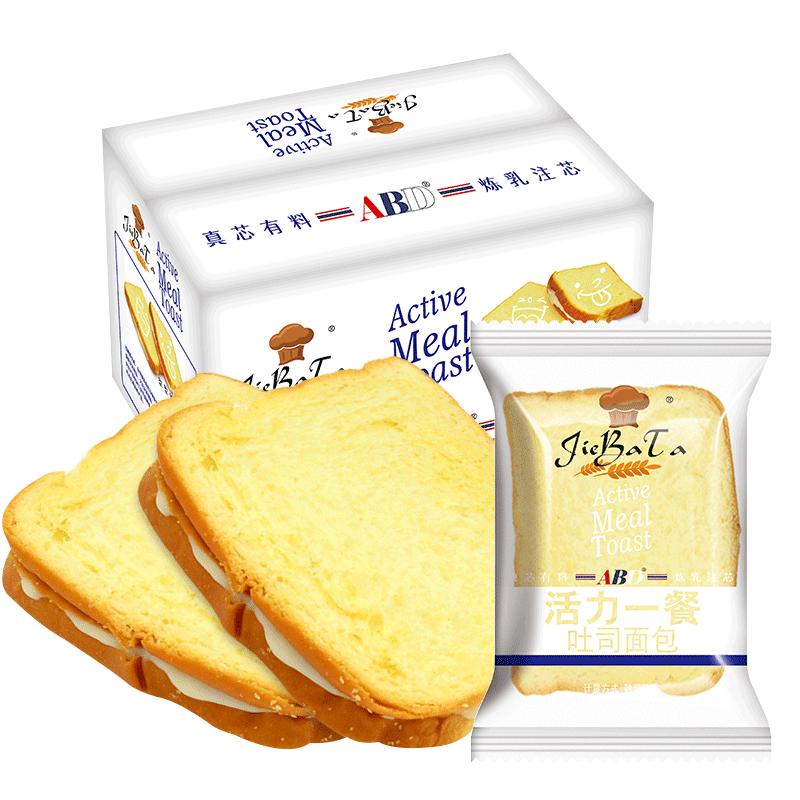 abd吐司面包营养早餐手撕面包夹心糕点蛋糕零食食品整箱面包点心