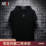 European station men's trend short-sleeved hooded sweater pullover youth fashion casual sports t-shirt plus size summer