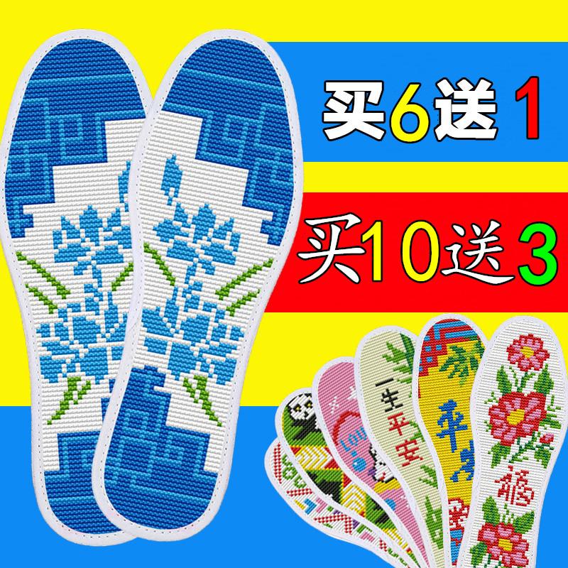 包邮十字绣鞋垫半成品新款全棉布精准印花吸汗透气防臭女冬季加厚