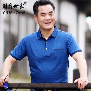 夏季中老年短袖T恤40-50岁