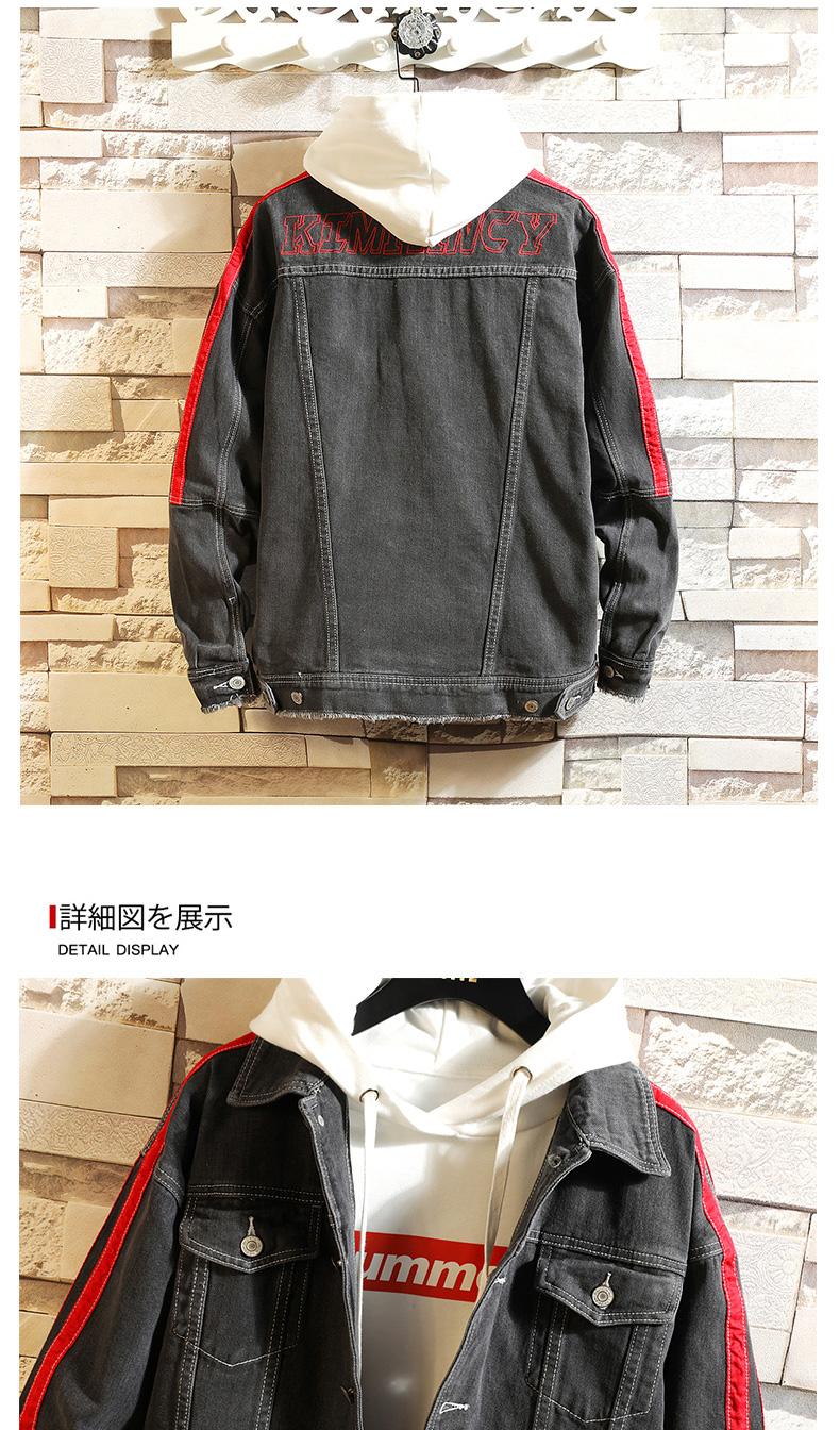 (白砖风)日系复古宽松条纹牛仔外套字母刺绣潮流夹克JK06-P85