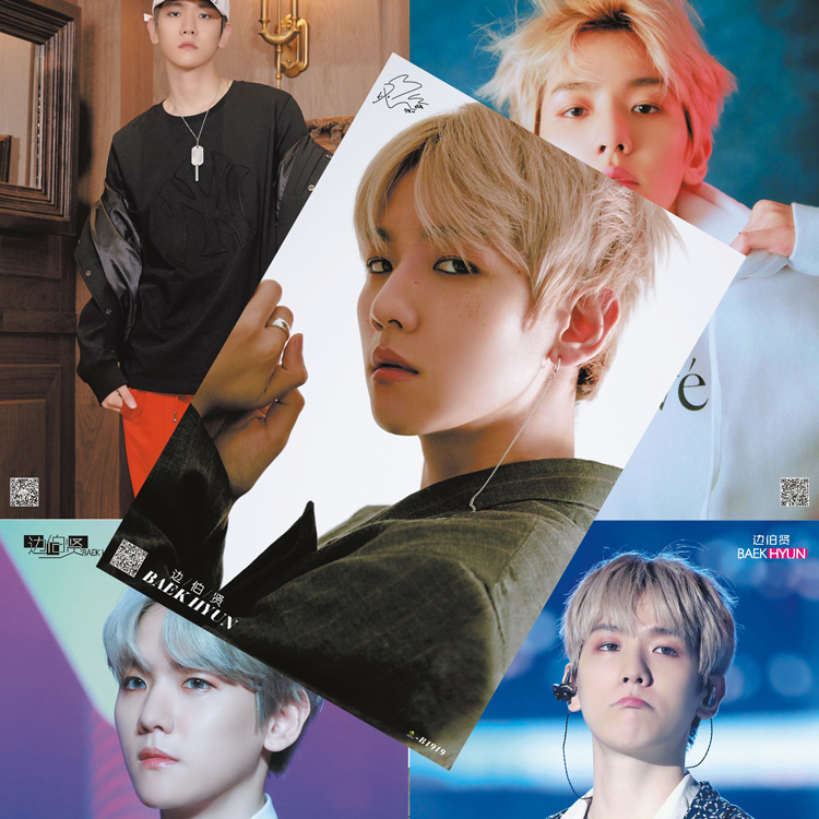 Usd 7 81 Exo Side Bo Yin Poster 2018 New Peripheral Postcard Card