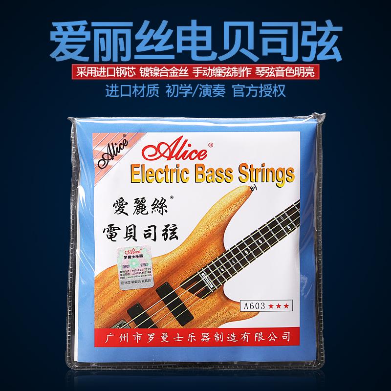 Электрические басовые струны Алисы Алиса A604-M одна / две / три строки 1 строка 2 строка 3 строка строка набора один Корневая масса