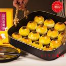 【荔园】雪媚娘海鸭蛋黄酥55g*6枚